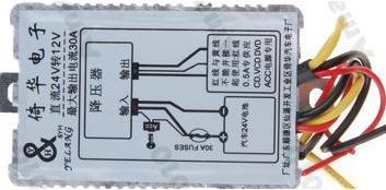30 Amp 24V to 12V converter