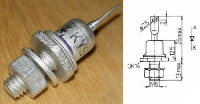 30 Amp rated schottky diode