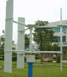 Éolienne à axe verticale Giromill-for-sale.jpg