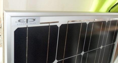 80 Watt Solar Panel - Special Offer